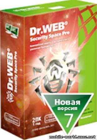 Год выпуска: 2012 версия: 60014 от 24012012 разрядность: 32bit+64bit разработчик: drweb платформа